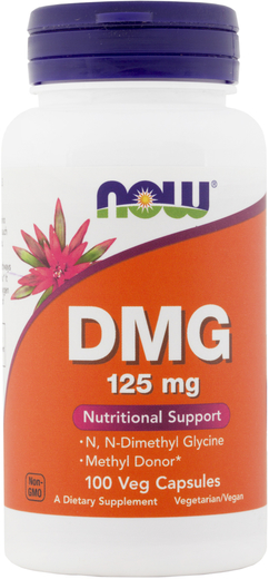 Buy DMG (B-15) 100 Vegetarian Capsules