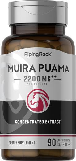 Buy Muira Puama 1100 mg 2 Bottles x 90 Capsules