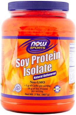 Serbuk Pemencilan Protein Soya Tidak Berperisa 2 lbs (907 g) Botol