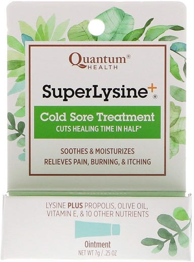 Super Lysine + Cream .25 oz Tube