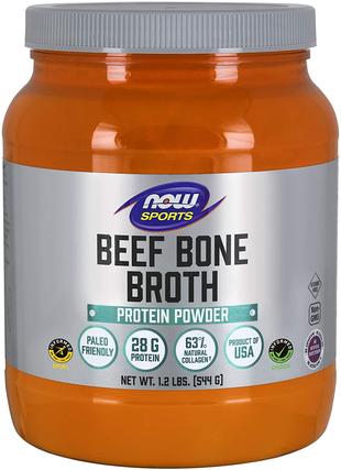 Bulion na kości wołowej w proszku 1.2 lbs (544 g) Butelka