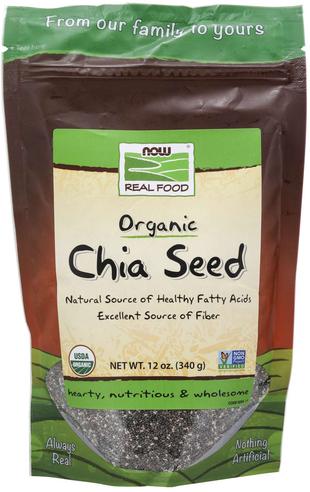 Chia Seeds Black (Organic) 12 oz