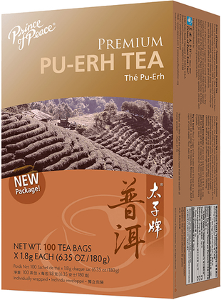Чай черный пуэр (премиум) 100 Чайный пакетик