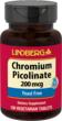 吡啶甲酸鉻片 100 素食專用錠劑
