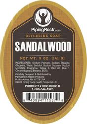 Sandelhout glycerinezeep 5 oz (141 g) Bar